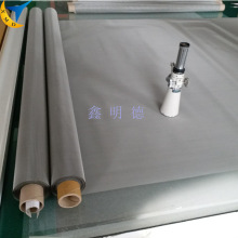 10 micron stainless steel woven wire mesh