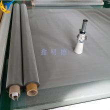 Malla de alambre trenzado de acero inoxidable 304