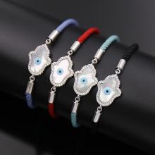 Hamsa Hand Evil Eye Spiritial Charm Rope Bracelet