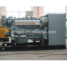 Hot sales marine ac diesel generator with good price