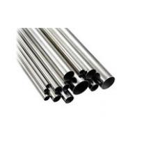Industrial Grade Small Diameter Pipes