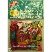 JML Wholesale balloons/high quality big water balloon/cheap water bomb balloon