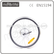 MOTORLIFE 250/350/500w geared electric wheel motors for sale