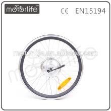 MOTORLIFE 250/350/500Вт-редукторные электродвигатели колесо для продажи