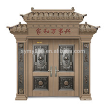 house door models main gate designs beatiful steel door