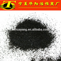 Ningxia products Black carbon activated gold extraction