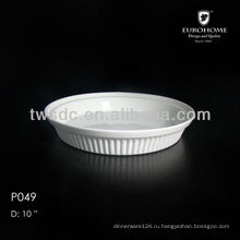 Высокое качество прочного белые тарелки, миски, чашки и чайники