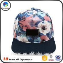 fashion 5 panel snapback cap hat