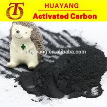 200 меьше порошкообразного активированного угля