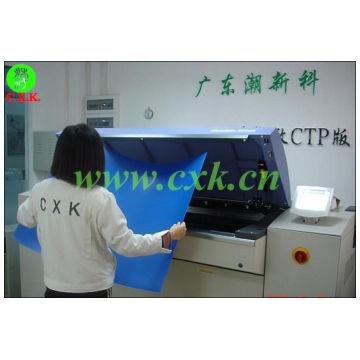 Thermal Plates for Kodak Agfa Heidelberg Screen CTP Machine