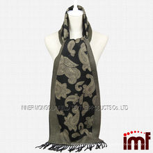 Paisley Scarf Cashmere