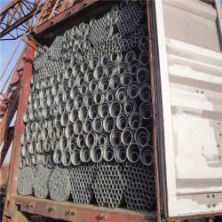 ASTM A500 Steel Pipe GI steel tube