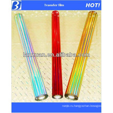 coloured polyester film