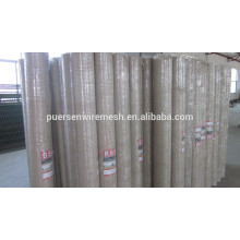 "2""x2"" Galvanized Welded Wire Mesh"