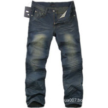 Offer Jeans manufacture