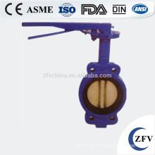 мягкое уплотнение электропривода клапаны дроссельные