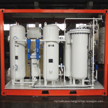 Skid-mounted PSA Nitrogen Gas Generation Plant