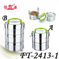 3 Layers Double Wall Stainless Steel Lunch Box (FT-2413-1)