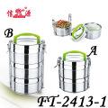 3 camadas dobro caixa de almoço de aço inoxidável de parede (FT-2413-1)