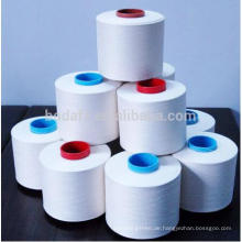 DTY / Hank Yarn / 100% Polyester gesponnenes Garn