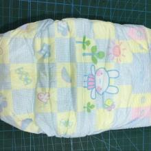 Umweltfreundliche Babyprodukte Babywindelmaschinen