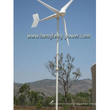 High power 3KW wind turbine/carbon fiber wind turbine