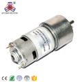 12V 24V Micro Gearmotor GM51-775PM für Automaten verwendet