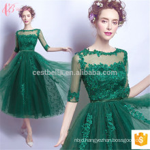 Aqua Green Short Sleeve Lace Cocktail Party High Fashion Evening Dress