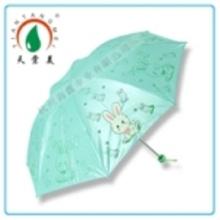 Child Cartoon Umbrella