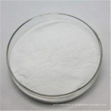 High+quality+sophora+japonica+rhamnose+extract+powder