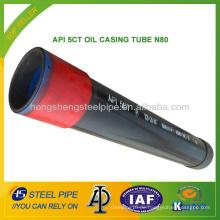 API 5CT ÖL CASING TUBE N80