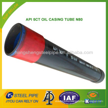 API 5CT OIL CASING TUBE N80