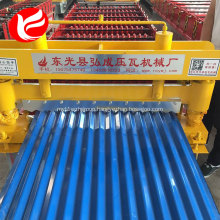 Corrugated iron sheet metal steel concrete roof tile making machine