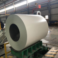 Color Coated Steel Coil Price