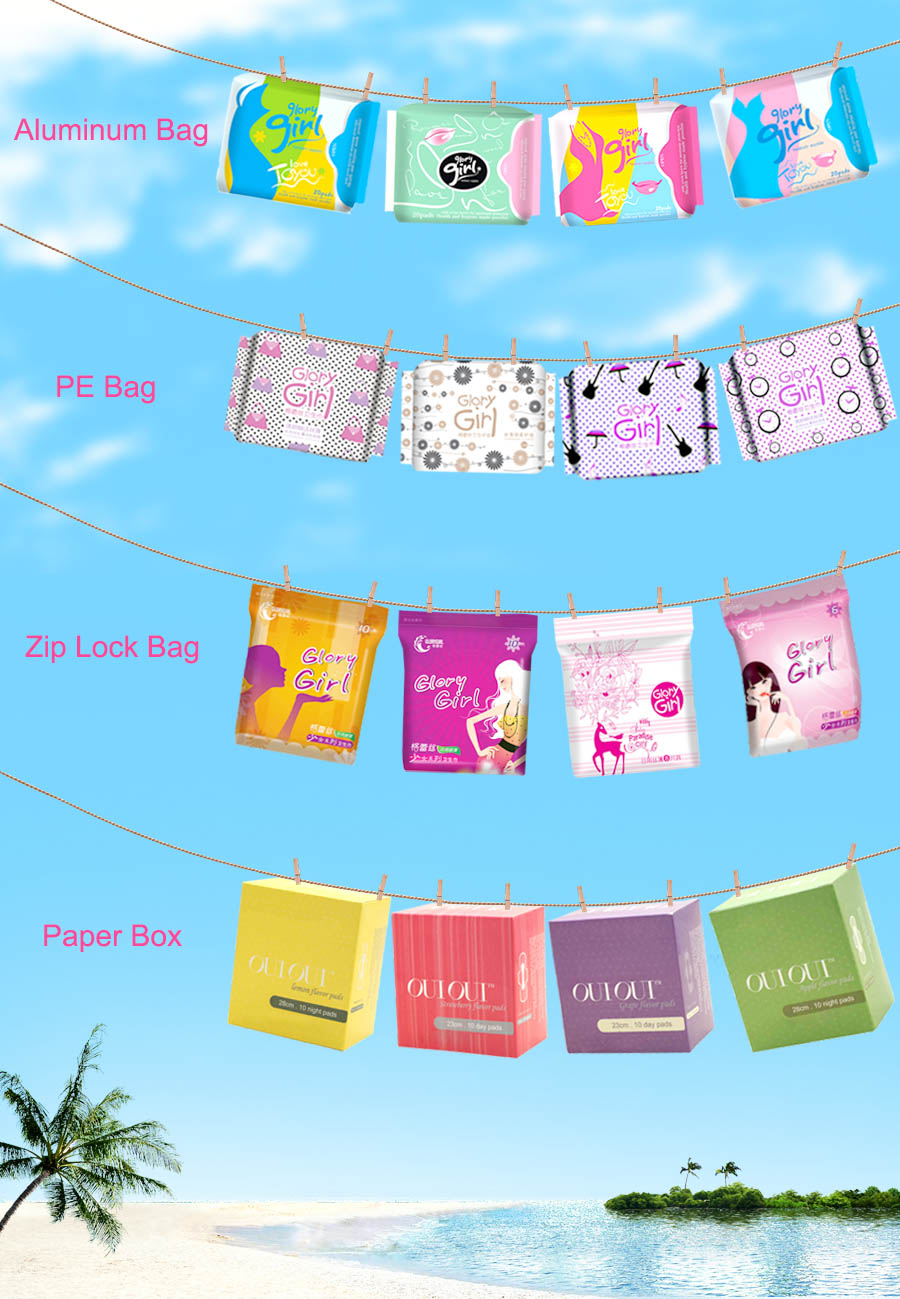 Disposable cotton panty liners with anion