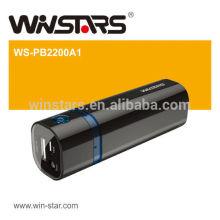 Power Bank 2200mAh Зарядное устройство для аккумулятора. С функцией светодиодного факела