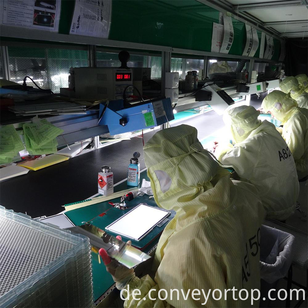 Touch Screen Belt Conveyor