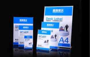 Advertising Display Hollow Plate