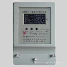 RS485 Multi- Tariff Smart Electric Meter
