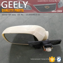 OE GEELY spare Parts mirror RH assy 1018004816-01