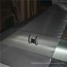 Filet de filtre d'acier inoxydable d'armure d'anti-abrasion