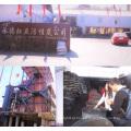 Recuperação de Ouro de Hebei Apricot Shell Carvão Ativado para mineração de ouro