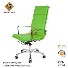 Cuero verde alta calidad silla de eslabón giratorio y reclinable (GV-OC-H305)