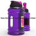 2200ml / 2500ml PETG Water Bottle Plastic Jar for Food, Kettle
