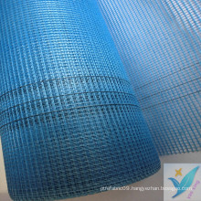 5*5 80g Internal Wall Insulation Mesh