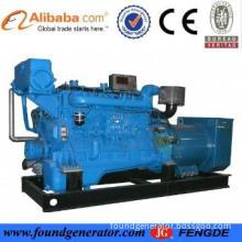 High quality 250KW ShangChai marine generator