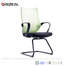 Orizeal 2017 moderne haut dossier chaise de bureau à vendre (OZ-OCM042B)