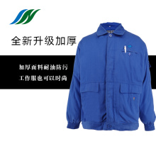 Blue Winter Garment for Machine Workshop