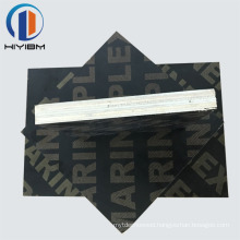 HIYI 12mm film faced concrete plywood prices