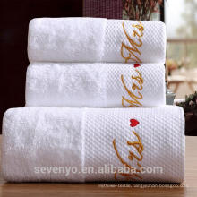 100% cotton water absorbent hotel towel set